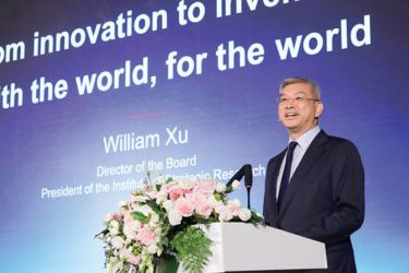 Huawei Director of the Board, President of the Institute of Strategic Research William Xu