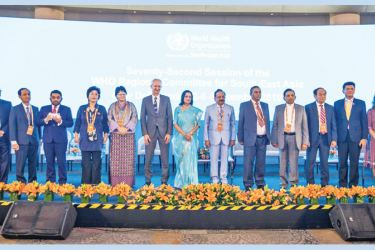 Health, Nutrition and Indigenous Medicine Minister Dr. Rajitha Senaratne with other participants at the event