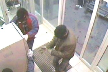 CCTV footage shows the suspects in their attempt to break open the ATM. Picture by Northern Province Special Corr.
