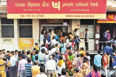 Punjab National Bank, India's second-largest state lender, is among the banks to be merged