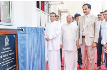 President Maithripala Sirisena opened the P.B. Abeykoon Auditorium at Kekirawa Central College yesterday. The government has spent Rs. 45 million for this project and the auditorium has been named after former Secretary to the President, P.B. Abeykoon. Principal I.M. Dayaratne Bandara was also present. Picture by Sudath Silva, President's Media Division