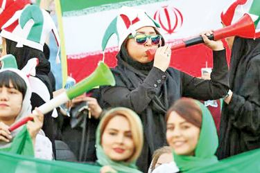 Iran's female fans certainly had a lot to cheer as they saw their team for real for the first time.