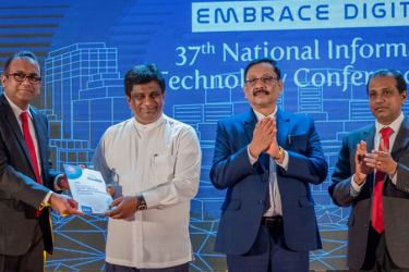 President of CSSL Prabath S. Wickramaratne presented a copy of the NITC 2019 Proceeding Book to Minister Ajith P. Perera, Minister of Digital Infrastructure and Information Technology.  Chandana Rodrigo, Secretary to the Ministry and Damith Hettihewa, Vice President also participated.