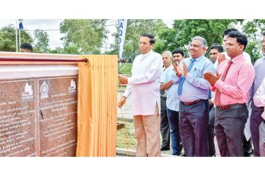 President Maithripala Sirisena unveils the plaque to mark the opening of the Sevanapitiya Aquaculture Development Center.