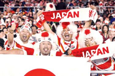 Japanese fans embraced the tournament more than even the most optimistic of organisers could have hoped.