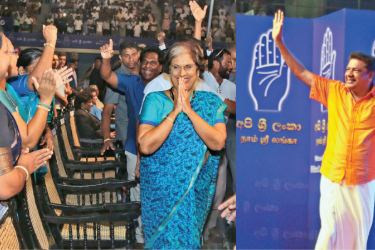 Former President Chandrika Bandaranaike Kumaratunga given a rousing welcome at the meeting yesterday. MP Kumara Welgama at the meeting. Pictures by Shan Rambukwella.