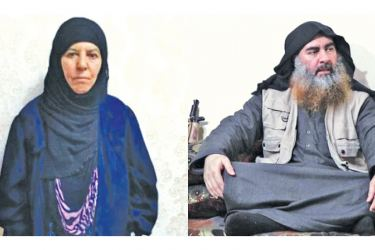 Rasmiya Awad, believed to be the sister of slain Islamic State leader Abu Bakr al-Baghdadi is seen at an unknown location provided by Turkish security officials.
