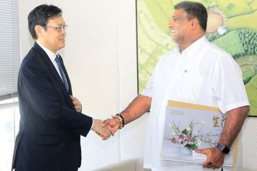 MEETING: Industrial Export, Investment Promotion and Civil Aviation Minister Prasanna Ranatunga meeting Japanese Ambassador to Sri Lanka Akira Sugiyama.