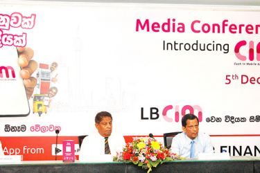 LB Finance officials at the launch