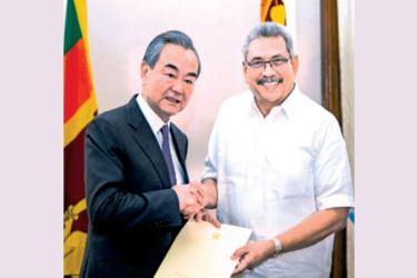 Sri Lankan President Gotabaya Rajapaksa meets with Chinese State Councilor and Foreign Minister Wang Yi in Colombo, Sri Lanka, Jan. 14, 2020.