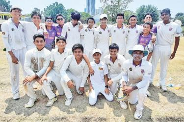 British School Under-17 Cricket Team