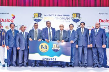 Pictured (from left): Royal College Captain Thevindu Senaratne, Royal-Thomian Match Committee Joint Secretary Roshan Adams, Royal-Thomian Match Committee Co-Chairman Prasanna Fernando, Royal College Principal B.A. Abeyratne, P&S Sales Manager Isuru Rathnayaka, P&S Consultant Food and Beverage Mohan de Silva, S.Thomas' Acting Warden Asanga Perera, Royal-Thomian Match Committee Co-Chairman Mahesh Nanayakkara, Royal-Thomian Match Committee Joint Secretary Kumudu Warnakulasuriya, S.Thomas' College Captain Thevi