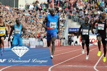 The IAAF Diamond League is scheduled to kick off in London on July 4.
