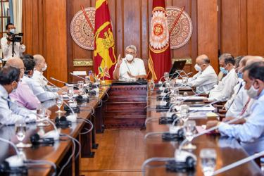 President's meeting with bankers
