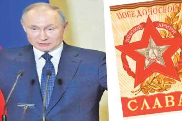 """Russian President Vladimir Putin-Poster reads """"Glory to the Victorious Red Army"""""""