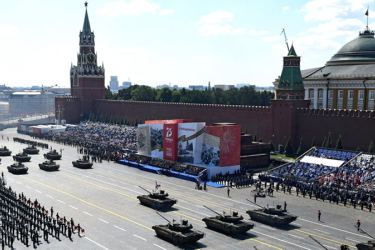 Thousands of troops, hundreds of tanks and aircraft participated to mark the 75th anniversary of the end of World War across Moscow's Red Square.