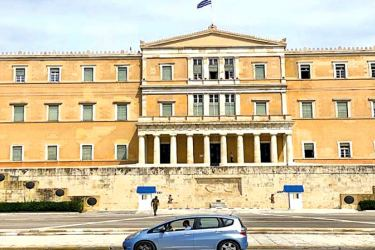 The Greek Parliament building at Syntagma Square.