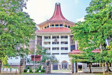 The Supreme Court complex in Colombo 12.