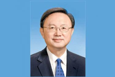Yang Jiechi, a member of the Political Bureau of the Communist Party of China (CPC) Central Committee.