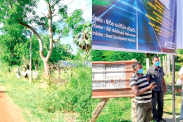 State Minister for Rural Roads and Other Infrastructure Nimal Lanza inaugurating work on a number of rural road development projects in the Vavuniya District on November 7.
