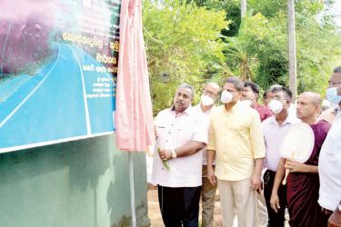 State Minister NImal Lanza inaugurating a road development project in Attanagalla.