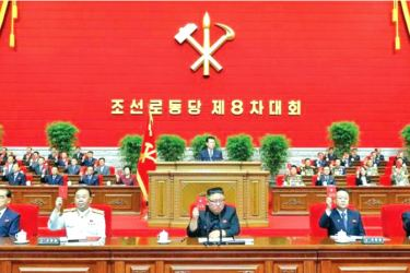 North Korean leader Kim Jong Un addressing the 8th Congress of the Workers' Party of Korea which is the first of its kind in five years, and only the eighth in the nuclear-armed country's history.