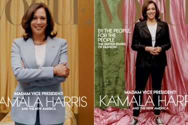This combination of pictures created on January 12, 2021 shows two handout photo obtained on January 12, 2021 courtesy of Vogue, of US Vice President-elect Kamala Harris in a Michael Kors Collection suit on the February 2021 cover of Vogue magazine(L) and against colours inspired by those of her Howard university sorority, Alpha Kappa Alpha, Vice President–elect Kamala Harris(R) as she wears a Donald Deal jacket and Converse sneakers on the February 2021 cover of Vogue magazine. - AFP