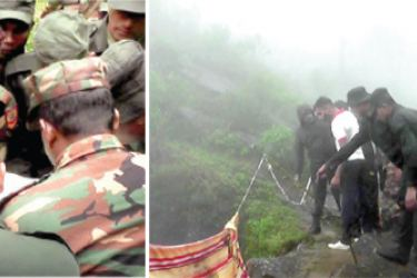 The search operation conducted by a group of Army Special Forces for the missing youth at Punchi Lokanthaya (Little World's End) in Madolsima.