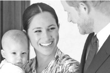 Prince Harry, Meghan Markle and baby Archie Harrison.