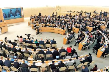 UNHRC in session.