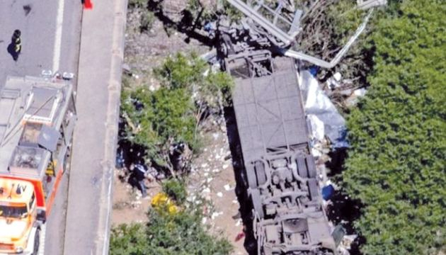 The site of the Colombian bus crash
