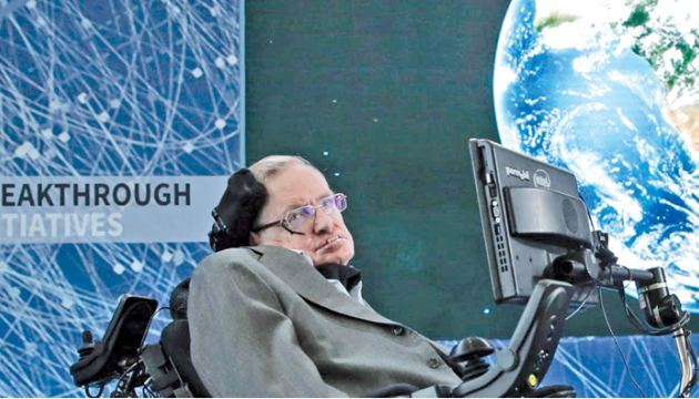 The world-famous physicist often delivered lectures at universities around the world.
