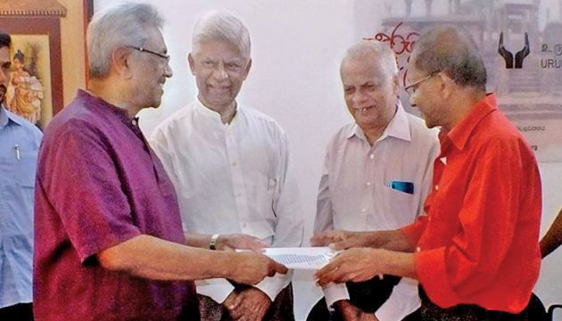 A copy of the 'National Security Strategy 2020 for Sri Lanka' was handed over to President Gotabaya Rajapaksa (then Presidential candidate of the Sri Lanka Podujana Peramuna) on November 3 by Dr. Sisira Pinnawala, senior resource fellow of Pathfinder Foundation.