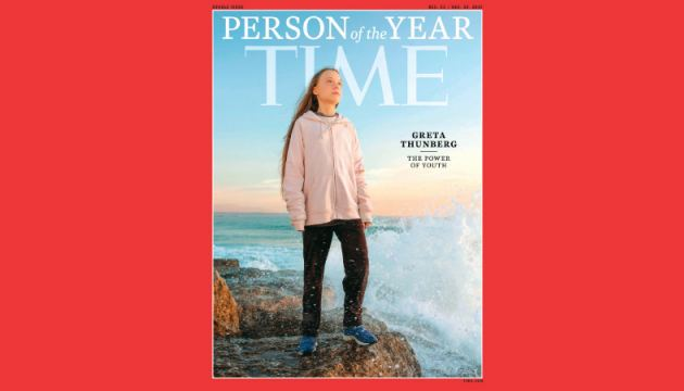 This handout image released on December 11, 2019 courtesy of Time shows the Time person of the Year December 23/December 30, 2019 cover with Greta Thunberg. Greta Thunberg, the Swedish teenager who became the voice of conscience for a generation facing the climate change emergency, was announced December 11, 2019 as Time magazine's 2019 Person of the Year. - AFP