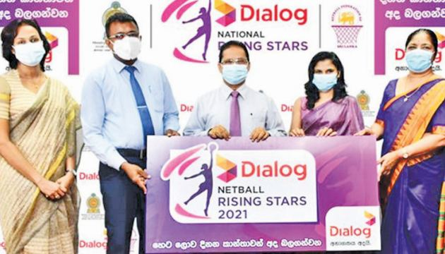 (From left): Padma Siriwardana, Director Admin, Department of Sports Development, Amal Edirisooriya, Director General, Department of Sports Development, Anuradha Wijekoon, Secretary, Ministry of Youth and Sports, Ashani Senaratne, Head of Marketing - Brand Management, Dialog and Victoria Lakshmi, President, NFSL.
