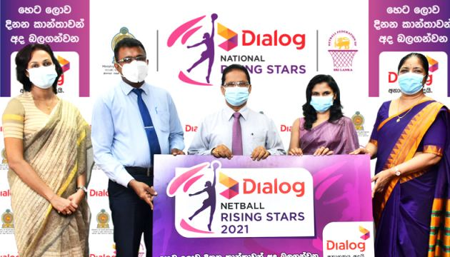 Photographed from L-R :- Padma Siriwardana, Director Admin, Department of Sports Development, Amal Edirisooriya, Director General, Department of Sports Development, Anuradha Wijekoon, Secretary, Ministry of Youth and Sports, Ashani Senaratne, Head of Marketing -  Brand Management, Dialog Axiata PLC, Victoria Lakshmi, President, Netball Federation of Sri Lanka