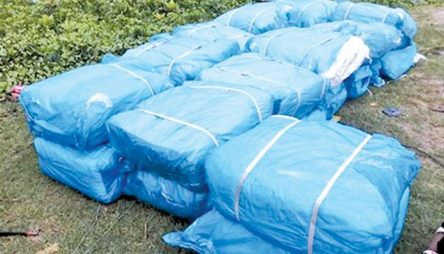 The seized kendu packages. Picture courtesy: Navy Media Unit.