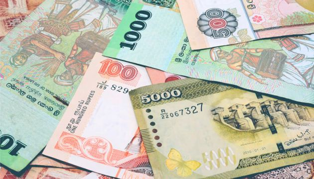 Lankan currency notes