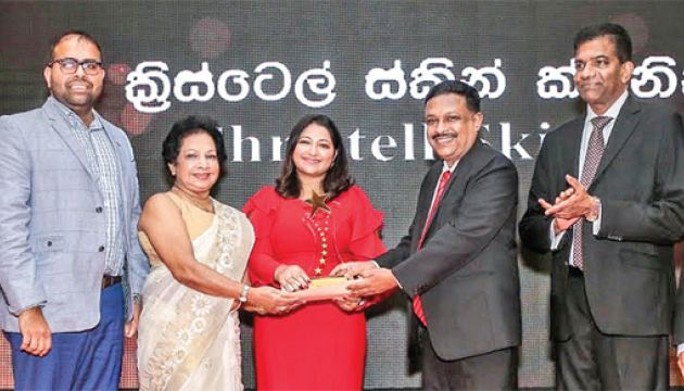 From Right: Deepal Nelson-Senior Deputy President- National Chamber, Nandika Buddhipala- President, National Chamber, Chief Guest Anusha Pelpita-Secretary of the Ministry of Industries, Overall Winner Dr Shanika Asrecularathe, The Best Entrepreneur of the Year 2020 Western Province - Christel Skin Clinic (Pvt) Ltd.