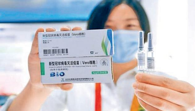 The approval of Sinopharm vaccines means it will now be added to the Covax programme, which provides equitable access to vaccines against Covid-19, paving the way for millions of doses to reach needy countries.