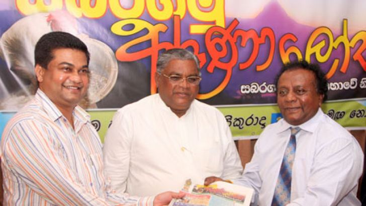 SABARAGAMU  ARUNALOKAYA - the monthly official organ of the Sabaragamuwa  Provincial Council, would go along with the Dinamina our sister-paper as a suppliment, launched its  first issue yesterday at a ceremony held at Lake House, with the participation of Sabaragamuwa Chief Minister Maheepala Herath. Picture shows Editorial Director Seelaratna Senerath handing over the first copy to Chief Minister Maheepala Herath in the presence of  SPC Chairman Kanchana Jayarathne. Picture by  Roshan Pitipana
