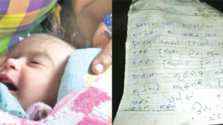 The abandoned infant being cared for at the Peradeniya Teaching Hospital