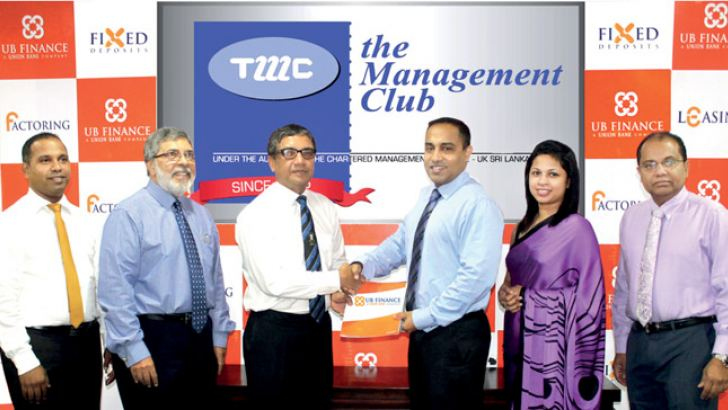 President of the Board of Management of the Management Club, Nasser Majeed, UB Finance  Director and Chief Executive  Officer Ransith  Karunaratne,Vice President of  the Board of  Management, Murali Prakash and President Emeritus of the Management Club, Fayaz Saleem and other officials at the event.