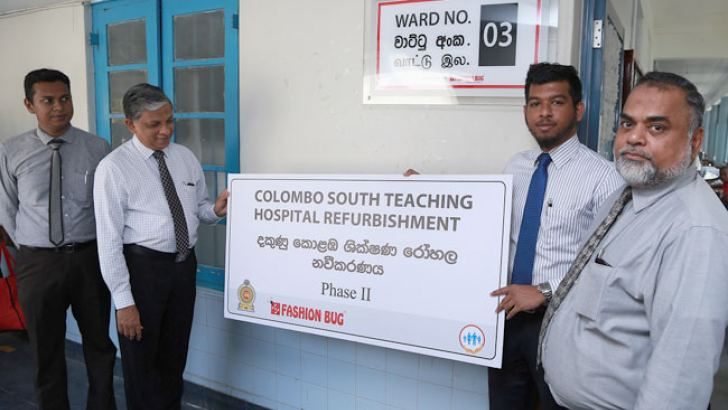 The ward and main board were handed to Dr Asela Gunawardena, Director Kalubowila Hospital by Director Fashion Bug Shabier Subian, Dr S.H.M Faraaz Deputy General Manager and Ishan Godamanna, Senior Marketing Executive of Fashion Bug look on..