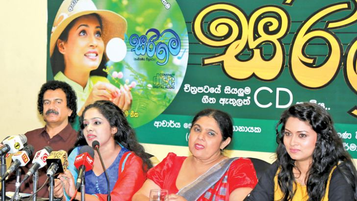 The 'Sarigama' team at the press  conference Pictures by Malan Karunaratne