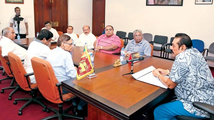 Chief Ministers meeting with former President Mahinda Rajapaksa