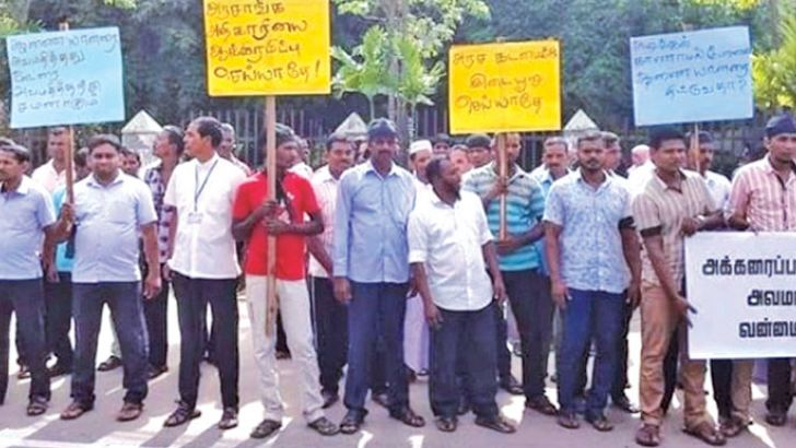 Akkaraipattu Municipal Council officials and other employees at the silent protest. Picture by:I.L.M.RIZAN, Addalaichenai Central Correspondent.