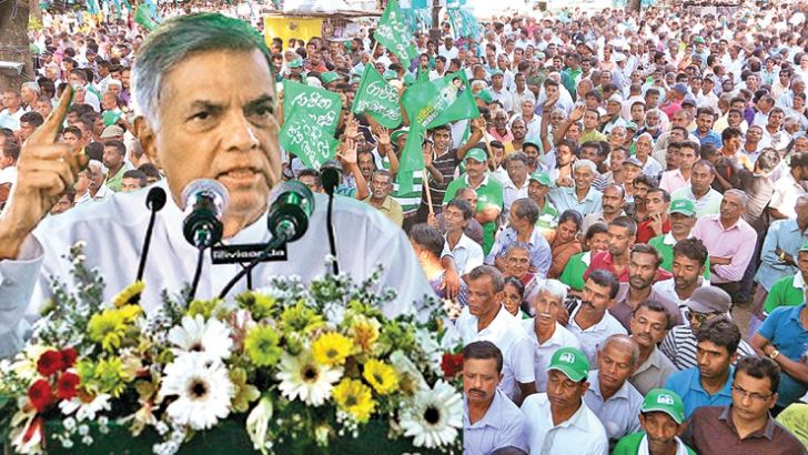 Prime Minister Ranil Wickremesinghe addressing the rally.