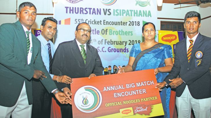 The sponsorship cheque being presented by Administration Manager, Sales Promotions at Nestle Lanka Limited Sugath Wanasinghe (2nd from left) to Principal of Isipathana College Premasiri Epa and Principal of Thurstan College Mrs. R. Rathnasekara. The Isipathana team skipper Ayana Siriwardana (extreme left) and captain of Thurstan team Nipun Lakshan (extreme right) are also in the picture.   Picture by Ruwan de Silva