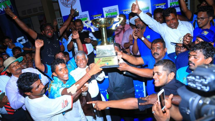 Jaffna Central College celebrating their victory
